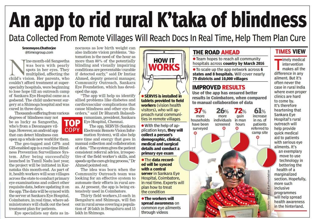 App to rid Ktaka of Blindness